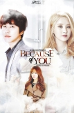Because of You blackangel storyline -- ayame yumi artposter