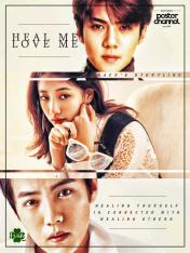 ir-req-heal-me-love-me-1