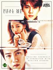 ir-req-heal-me-love-me