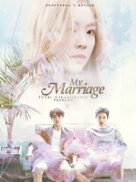 my-marriage