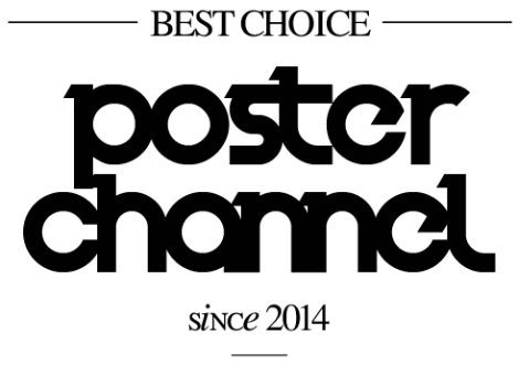 watermarkbaru