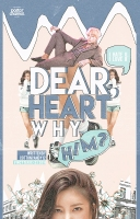 dear-heart-why-him