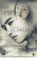 ir-req-ill-smile