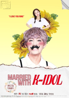 Married With K-IDOL