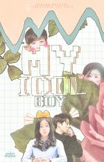 my-idol-boy