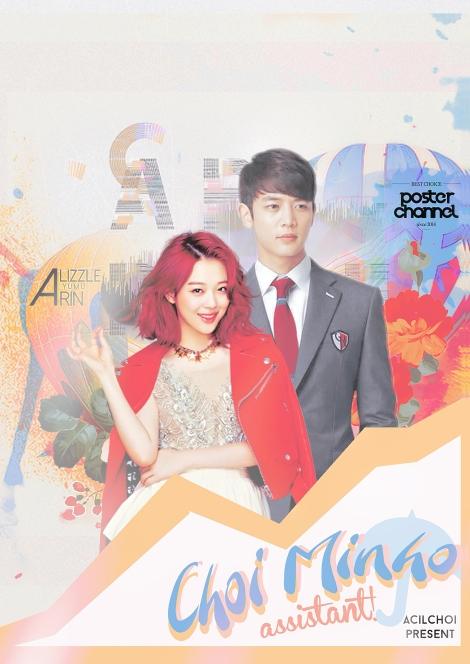 Choi Minho Assistant copy.jpg