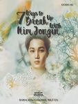 redo7-ways-to-break-up-with-kim-jongin