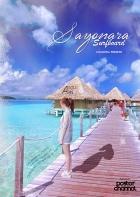 sayonara-surfboard