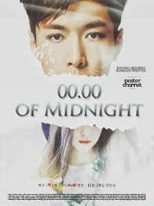 00-00-of-midnight