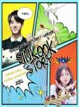sinkook-story-2