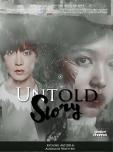 untold-story-req