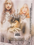destiny-req-2