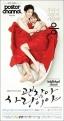 drama-its-okay-its-love-instiz-com_