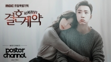 drama-korea-marriage-contract-2