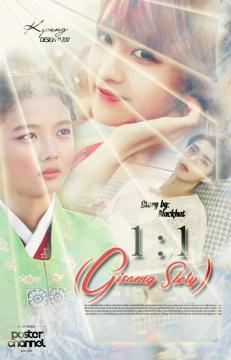 1-1-gisaeng-story-req-1
