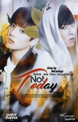 not-today-req