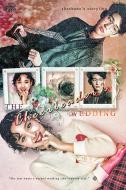 ir-req-cheerleader-wedding